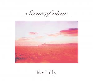 scene_of_view