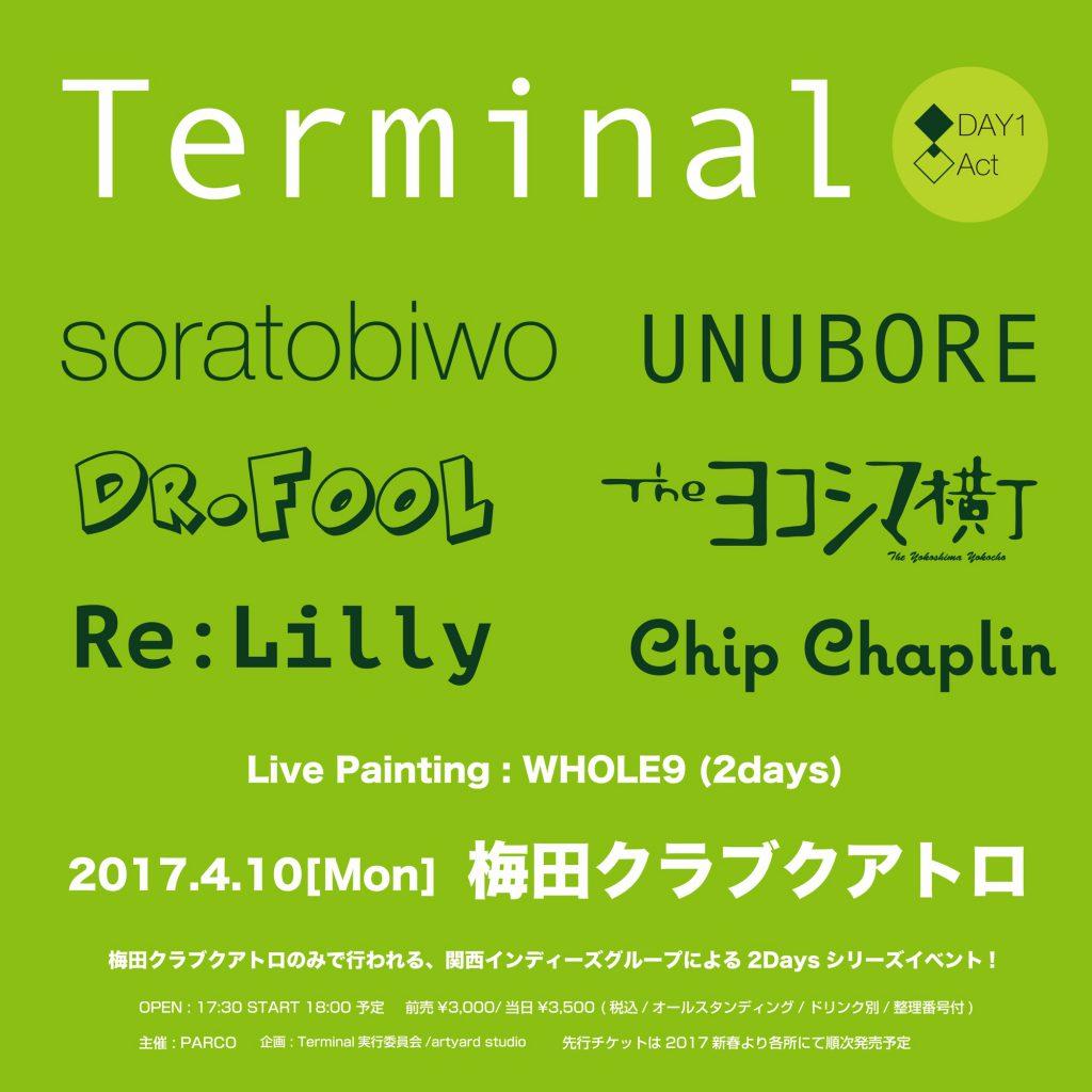 terminalday1_sq